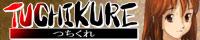 Tsuchikure